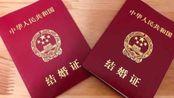 北京市民政局开放2月2日结婚登记办理