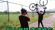 【NCT】哈哈哈果然neo!别人举铁李诺举车(看着李诺的肌肉发出了我可以的声音!)