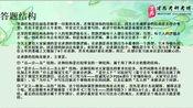 2019年中国艺术研究院611艺术概论考研模拟题辅导班与参考书讲解