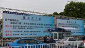 在广东佛山买的新车可以回广西柳州上牌吗?应该如何办理?
