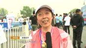 【视频】2019曹妃甸湿地国际半程马拉松鸣枪开跑