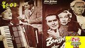 【老羊说影】《控方证人》1957阿婆经典悬疑片+鬼畜片头  女人走肾,男人走心?  书影笔记