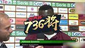 世界杯736将全面登场!90秒带你了解阿尔弗雷德·戈米