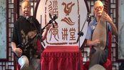 002弹词开篇【莺莺操琴】黄国强弹唱 鲍可法伴奏.mpg