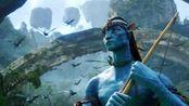 《阿凡达2》爆全新概念图,解锁秘境新境界,定档2021年!