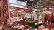 猪肉要买盖红章,还是盖蓝章的?这么多年你吃对了吗?