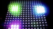 [搬]Arduino WS2812B教程(16x16 256 LED测试)