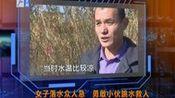 中央政法委平安中国微电影微视频展播 彼此