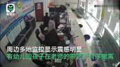 四川绵阳4.6级地震震中曝光:电线不停晃动,行人淡定自若