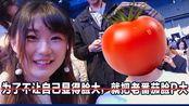 【爪の日常】鸽王鸽后大聚会,看看你认识多少只~11/23@上海UP主学园交流日-VLOG流水账