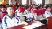 西安高新三中网络安全进校园活动