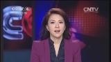 [中国新闻]广州:全球唯一存活大熊猫三胞胎满月