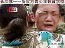 广东广西青少年戒除网瘾机构—在线播放—优酷网,视频高清在线观看
