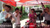 河南许昌的民间唢呐大姐演奏老歌,两盘笙伴奏,这乐队真罕见!