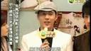 20080316_无线娱乐新闻台-《公主小妹》演员出席宣传活动 工作人员以香港特色小食款待