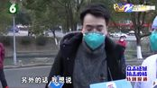 宁波余姚:宁波首例患者治愈出院 男子强调要有信心 相信医生