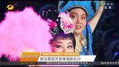 [湖南新闻联播]湖南省庆祝新中国成立70周年新闻发布会 建设美丽开放幸福新长沙