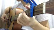 自学吉他的第40/41/42天:雨的印记(14/15/16 业精于勤荒于嬉)