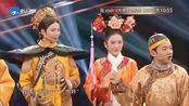王牌对王牌:就怕蔡少芬讲普通话,本宫是乌拉乌拉氏,哈哈哈