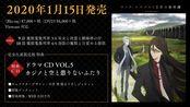 「君主·埃尔梅罗二世事件簿」Blu-ray&DVD Vol.5 特典DISC DRAMA CD VOL.5試聴