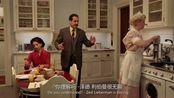 《了不起的麦瑟尔夫人》,你理解吗,泽德·利伯曼很无聊