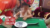 【湖北】松滋市:孩子手指被卡麻将机 消防成功施救
