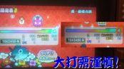 【太鼓达人WiiU3+大力鼓】大打须谨慎!!真·画龙点睛 表里全谱面 均全连(良率渣)
