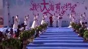 海军集体婚礼,听说浪花白和婚纱最配哦?祝你们永远幸福!