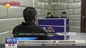 遛娃还是坑娃? 邯郸男子开车拉轮胎雪地遛娃走红 交警:已批评教育并罚款