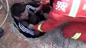 近日一名儿童掉入一深40米的深井,一男子主动下去拯救儿童,为小哥点赞!