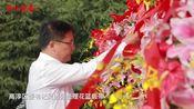 烈士纪念日,南京高淳社会各界向革命烈士敬献花篮