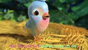 [幼儿英语]Five Little Birds 3 _ CoCoMelon Nursery Rhymes & Kids Songs