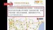 河北唐山发生4.5级地震 多地震感明显