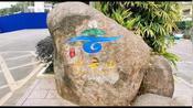 在广西梧州市旅游;登梧州市白云山,白云山高386米