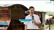 长江之恋 记者连线:浙江嘉兴南湖红船