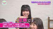 【明日花キララ】SKE48に番組裏でムチャな質問!奇跡の回答が生まれる?!【TiARY TV kirari ゲストコーナー#15】