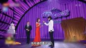 高晓攀、刘洪悦经典小品《恋爱倒叙2》,甜蜜爱情再续缘