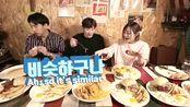 韩国大胃王奔驰小哥和朋友3人吃了24人份的美式汉堡,老板都震惊了