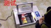 小型手机贴膜智能触控激光切膜机无线WIFI链接无需电脑 DIY雕刻机切割机