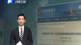 河南省教育厅:全省学校推迟开学 具体时间另行通知