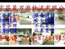 ▋北京到任丘货运公司▋87504985