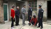 百家碎戏:村主任给警察的解释,令在场的人大跌眼镜