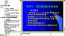 护理教育学22-视频教程-西安交大-要密码请到www.Daboshi.com