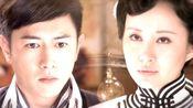 佟毓婉:交易,我们要做一对亲密有间的夫妻!杜允唐:不,我只会做亲密无间的夫妻!