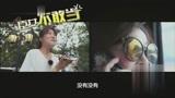 刘洪悦电话联系偶像刘晓庆,激动地不知道说什么好!