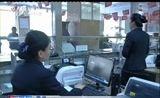 [山西新闻联播]高平农信社改制为农商银行