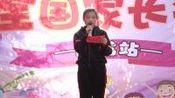 北京乐蓓儿奥尔夫音乐全国家长会(回龙站:塘尾头幼教—开心果、向阳、阳光幼儿园)