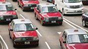 香港都回归20多年了,为何香港人不买国产车?今天终于看明白了!