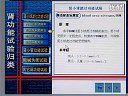 中国医科大学 诊断学36(免费版).flv