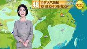 新一轮降雨来袭!气象台:3月4-10日北方气温回升,南方大面积降雨!